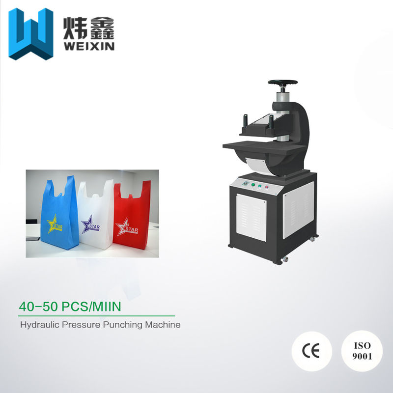 Multi Function D Cut Bag Punching Machine / Automated Cloth Punching Machine
