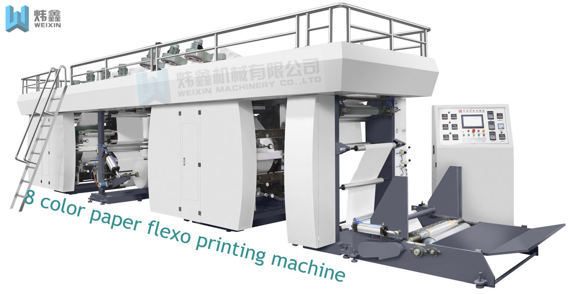Double Tapes Flexographic Printing Machine , Corrugated Flexo Printing Machine
